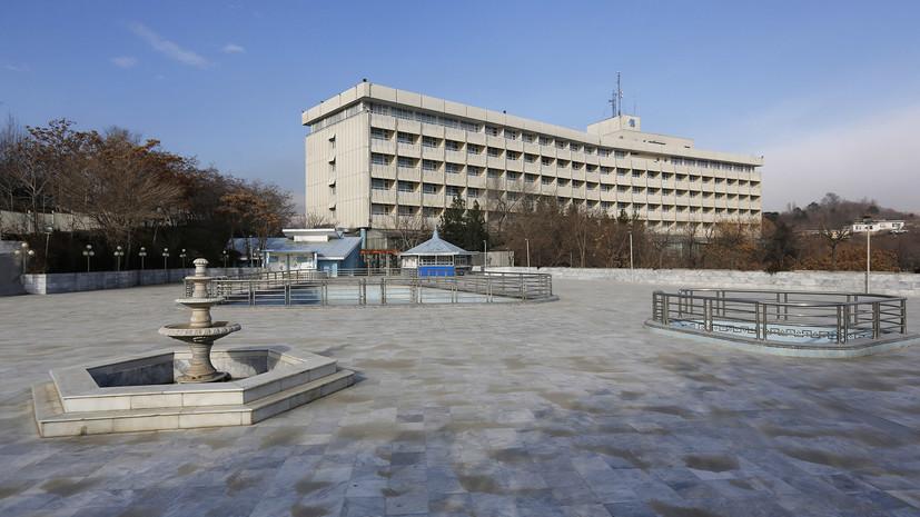 СМИ сообщили о захвате заложников в отеле Кабула