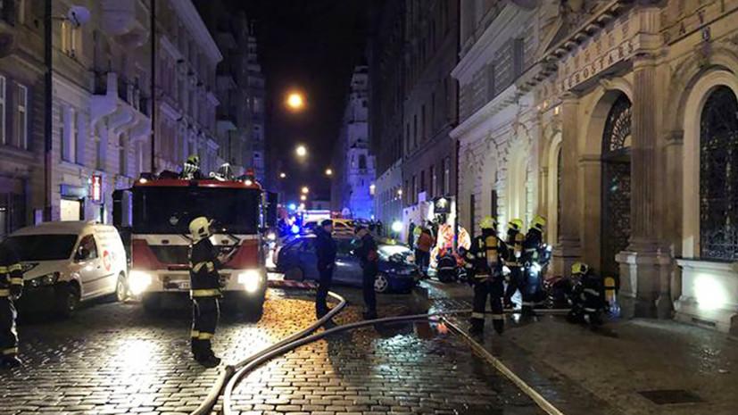 Около 40 человек пострадали и двое погибли в результате пожара в пражском отеле