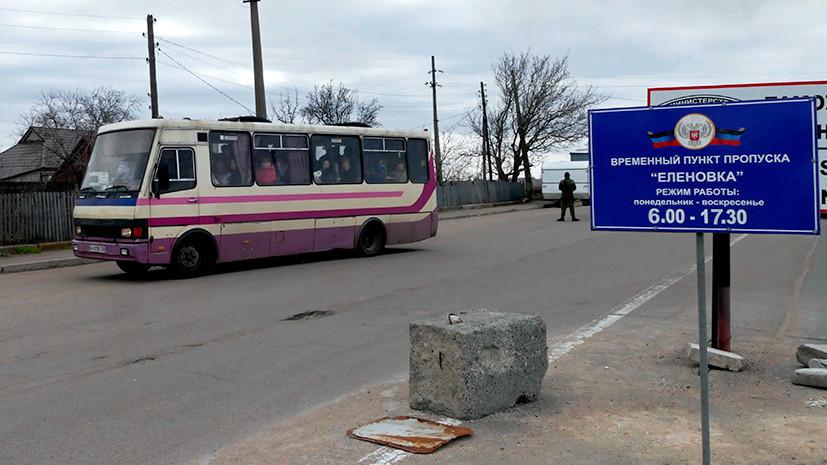«Убийство силами ВСУ»: командование ДНР обвинило Украину в обстреле автобуса в Донбассе