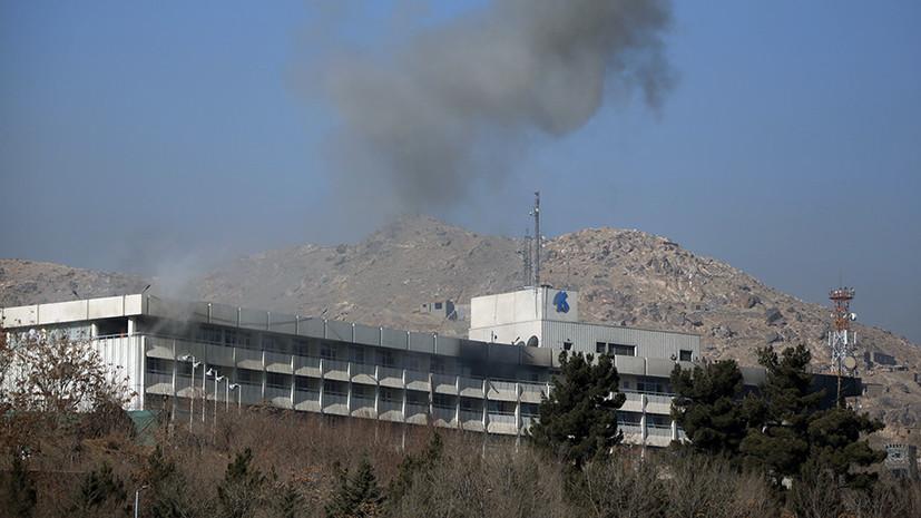 СМИ: При нападении на отель в Кабуле погибли девять украинцев