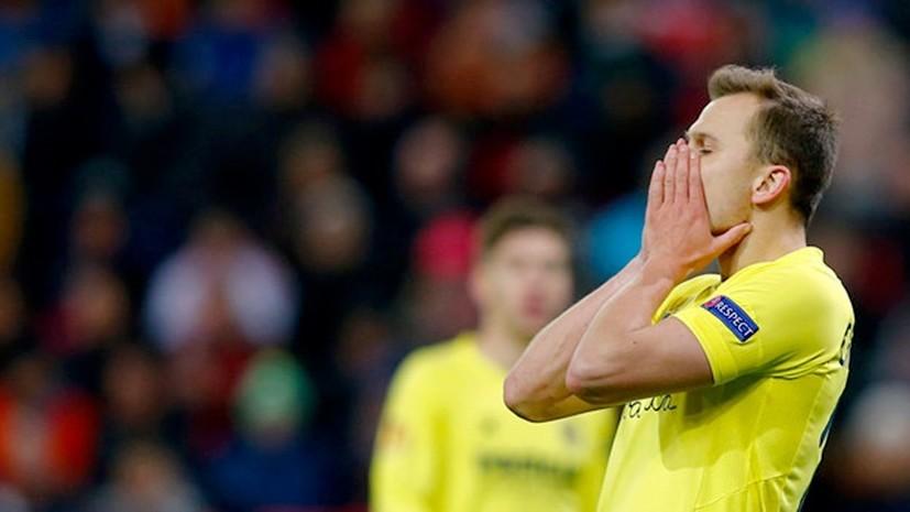 Первый гол Черышева в сезоне, дебют Зинченко и кровь Роналду: итоги футбольных выходных в Европе