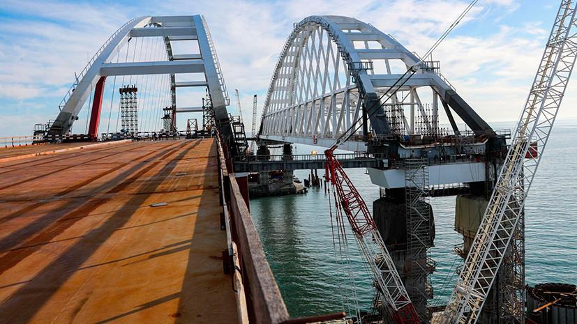 Без катаклизмов: как Крымский мост обезопасят от сейсмического воздействия