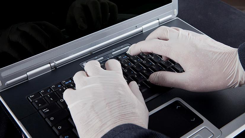 «Работали кулаками, а не мозгами»: как россиянин стал жертвой криптовалютного рэкета в Таиланде