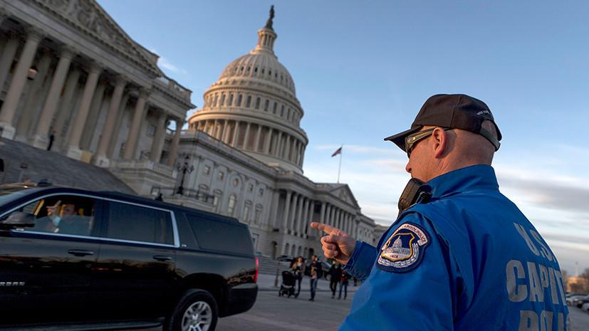 Довели страну до шатдауна: члены правительства США отложили поездку в Давос из-за остановки финансирования госучреждений