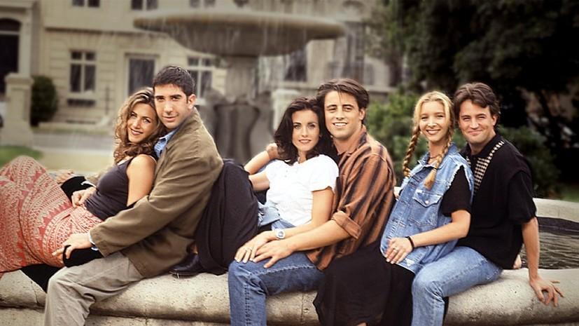 Шесть кадров: как изменились актёры сериала «Друзья»
