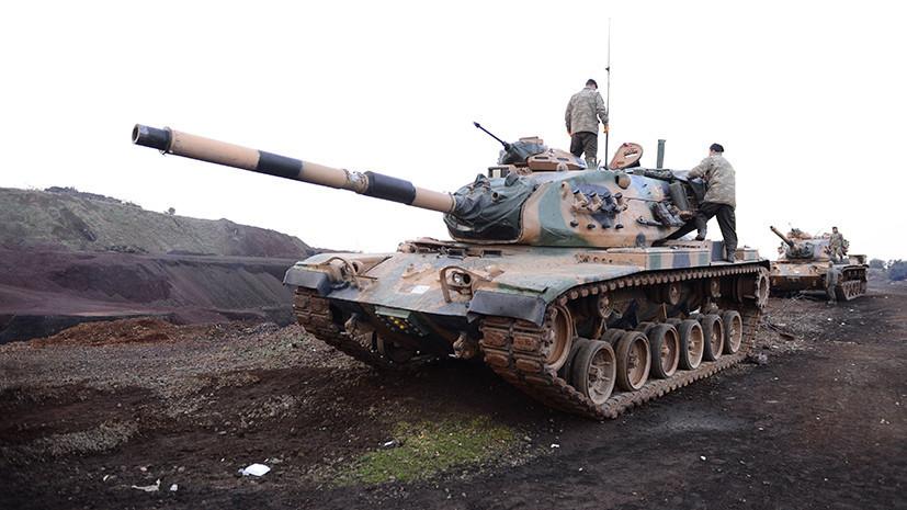 «Ни шагу назад от Африна»: Эрдоган не намерен прекращать операцию против сирийских курдов