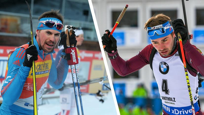 Шипулин и Устюгов отсутствуют в списке спортсменов, приглашённых на ОИ-2018