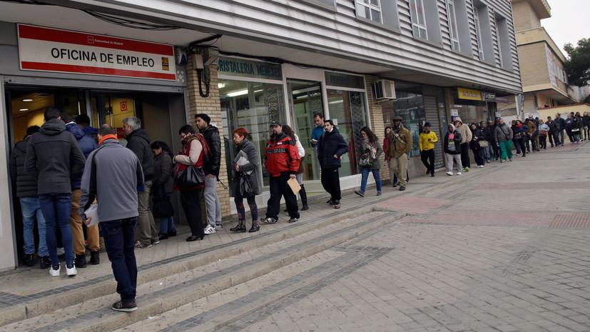Нетрудовые будни: почему число безработных в мире выросло до рекордного уровня