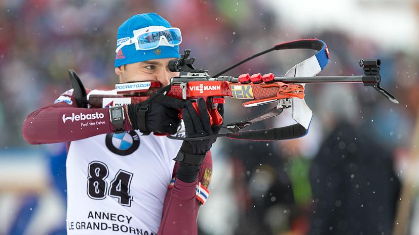 «Надежда только на Шипулина»: Драчёв о выступлении российских биатлонистов на Олимпиаде
