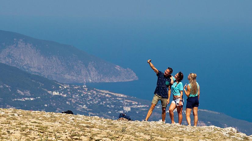 Юные путешественники: в России предлагают ввести туристические льготы для молодёжи