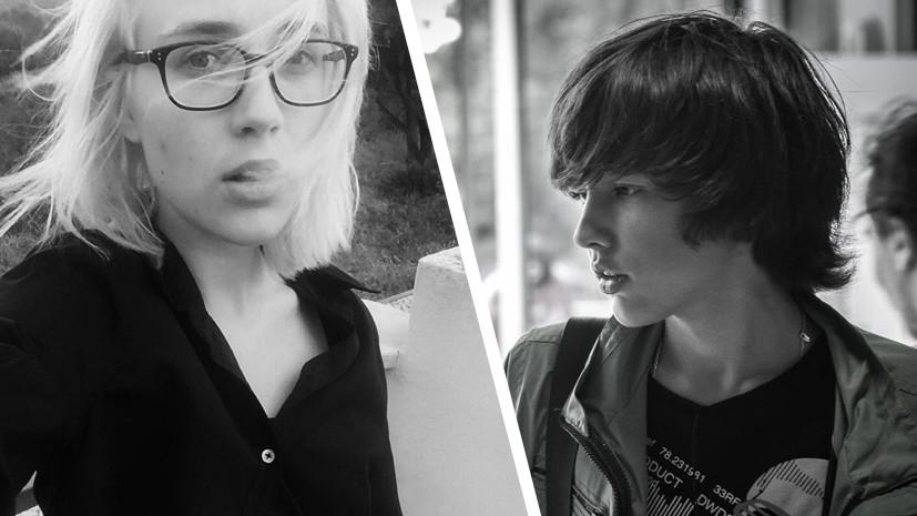 «Я ужасный человек»: в Москве студент убил свою возлюбленную и покончил с собой