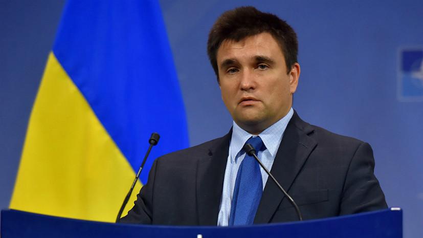 Украина ведёт переговоры о бойкоте ЧМ-2018 по футболу в России