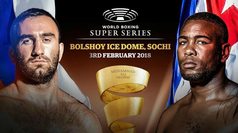 Выиграй билет на бой Всемирной боксёрской суперсерии в Сочи Гассиев — Дортикос