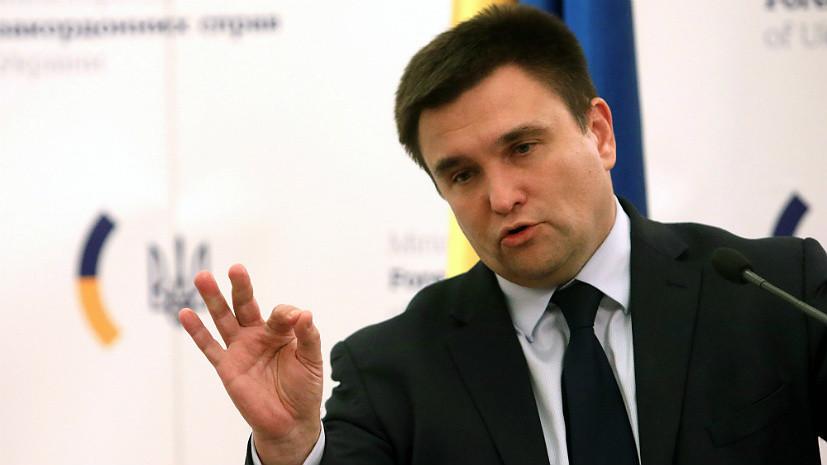 «ФИФА должна одёрнуть чиновника»: в России ответили на призыв главы МИД Украины бойкотировать ЧМ-2018