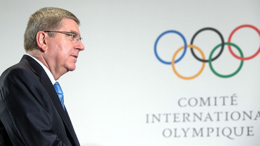 В МОК заявили, что отказ в выдаче приглашений на Олимпиаду-2018 не обязательно связан с употреблением допинга