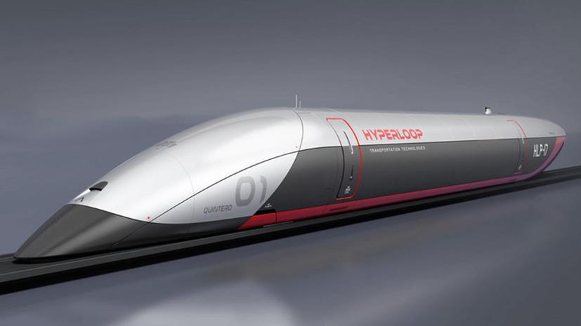Глава Hyperloop Transportation Technologies рассказал об инвестициях в проект