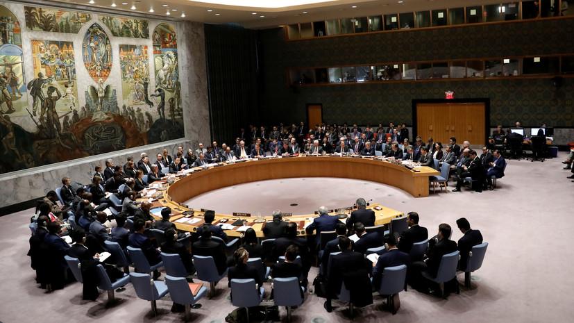 «Профессиональный и деполитизированный»: Россия предложила создать новый механизм расследования химатак в Сирии