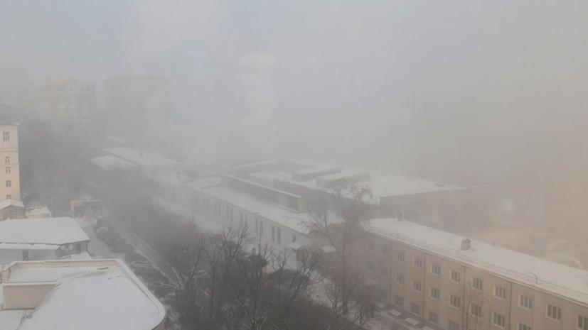 МЧС предупредило жителей Москвы о тумане