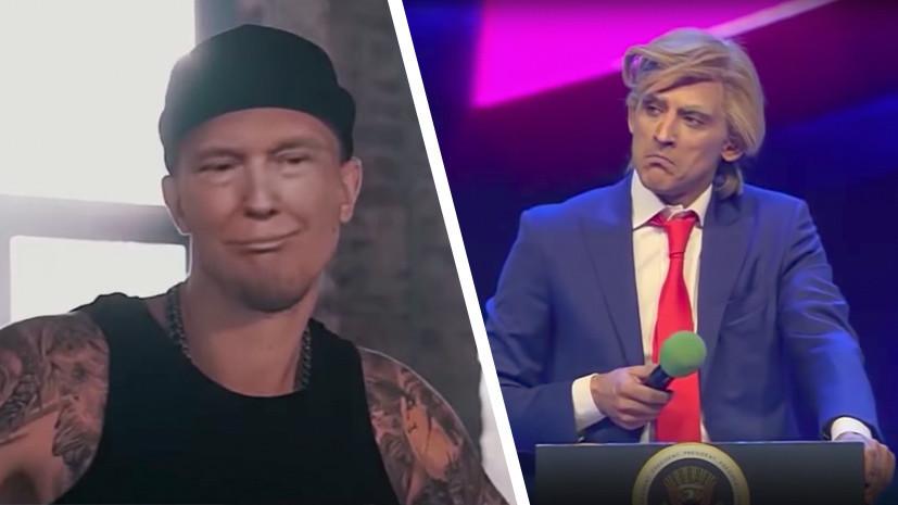 Не поняли юмора: BBC посчитал фрагмент сатирической передачи доказательством российской дезинформации