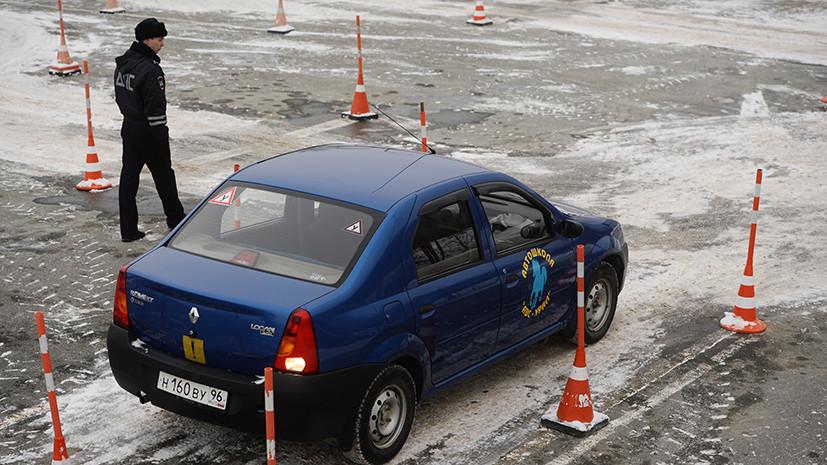 Автошколы предлагают выдавать начинающим водителям временные права на два года
