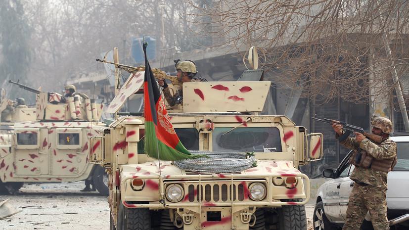 ИГ взяло на себя ответственность за нападение на офис организации «Спасём детей» в Афганистане