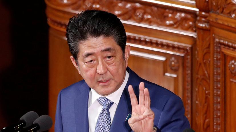 Абэ пообещал обеспечить безопасность жителей Окинавы