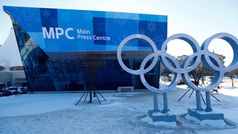Четыре российские хоккеистки не получили приглашения на Олимпиаду-2018