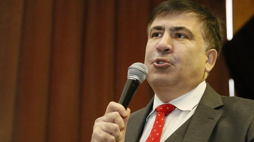 В сети неоднозначно восприняли отрывок фильма Саакашвили об Украине