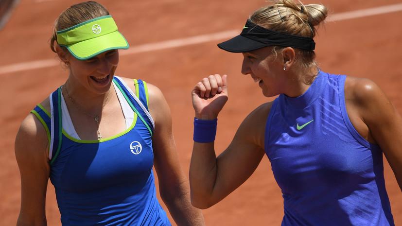 Характер Макаровой и Весниной, травма Надаля и восходящая звезда Южной Кореи: кто продолжает борьбу на Australian Open