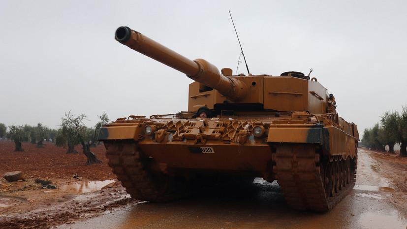 «Тревожный сигнал»: смогут ли партнёры по НАТО оставить Турцию без оружия
