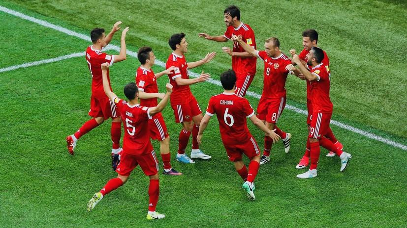 Стала известна дата первого матча сборной России по футболу в рамках Лиги наций