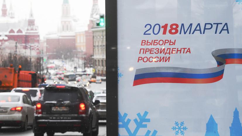 В ЦИК заявили о рекордном числе женщин на президентских выборах в России 2018 года