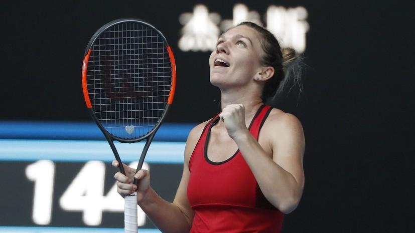 Определилась вторая финалистка Australian Open