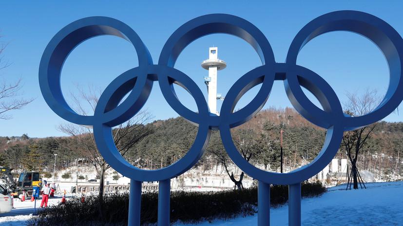 Эксперт: решение МОК не пускать многих российских спортсменов на Олимпиаду — ошибочное и прискорбное