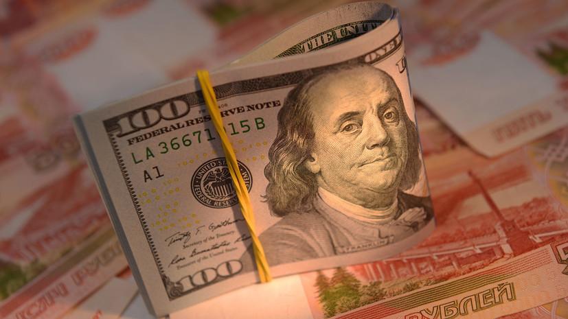 25 января рубль достиг максимального укрепления к доллару США с апреля 2017 года