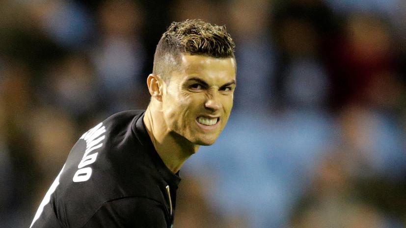 Роналду обвинил трёх футболистов «Реала» в вылете из Кубка Испании