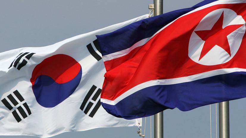 В КНДР призвали Южную Корею объединиться против американской угрозы