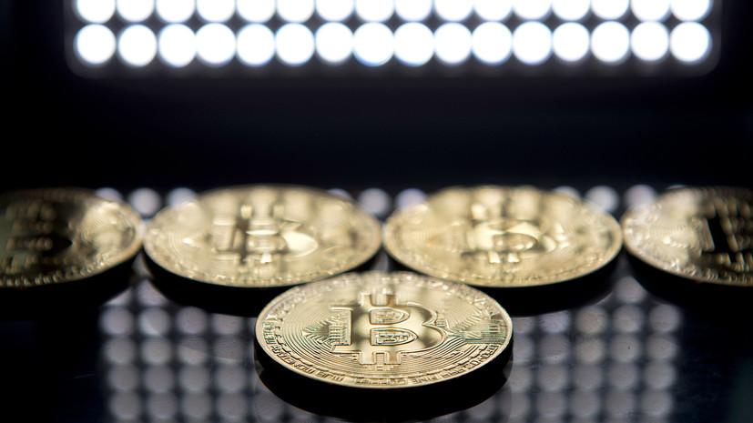 Обмен разрешён: Минфин представил проект закона о регулировании криптовалют