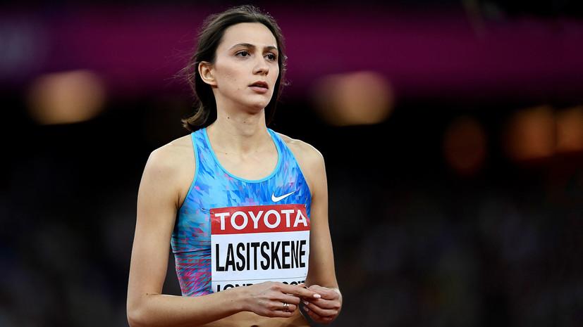 IAAF ответила на заявку Ласицкене об участии в зарубежных стартах в 2018 году