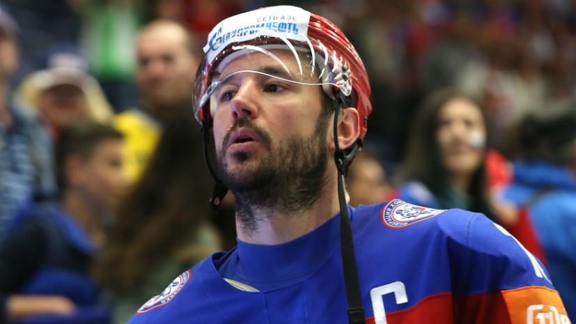 Стал известен состав сборной России по хоккею на ОИ-2018