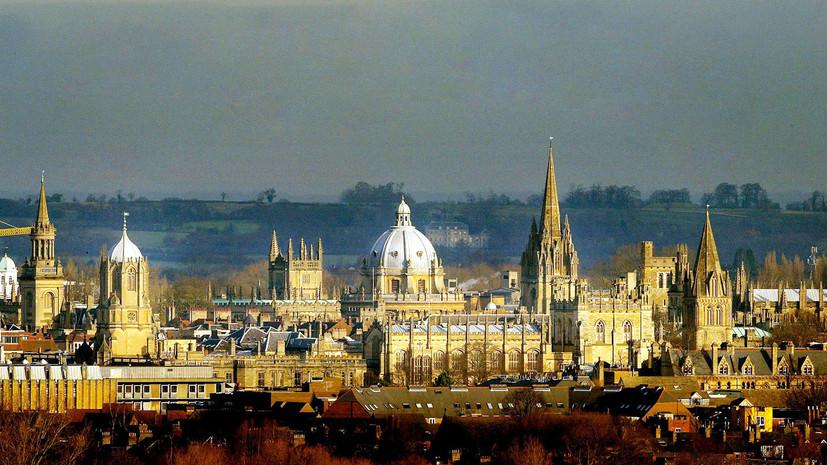 что вы знаете об университетах мира?