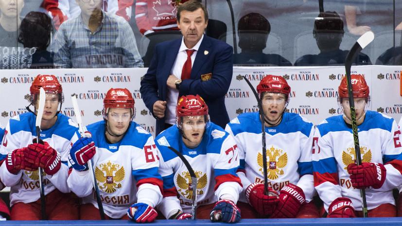 Ставки сделаны: тренерский штаб сборной России по хоккею объявил состав на Олимпийские игры