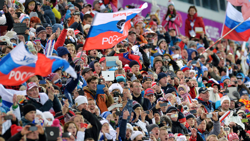 МОК разрешил российским болельщикам демонстрировать флаг на трибунах во время Олимпиады