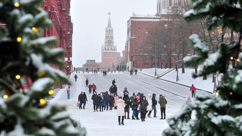 Москву в 2017 году посетили свыше 21 млн туристов