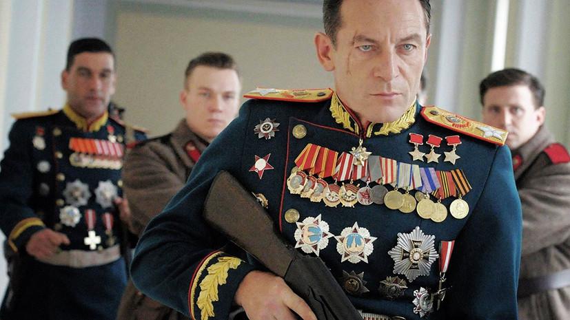 В Минкультуры предупредили об ответственности кинотеатров за показ «Смерти Сталина»