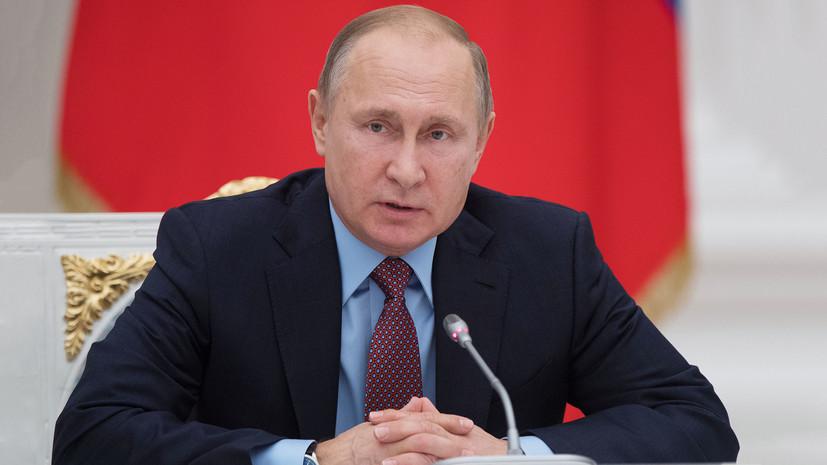 «Будет только набирать темпы»: Путин рассказал о перспективах развития Крыма