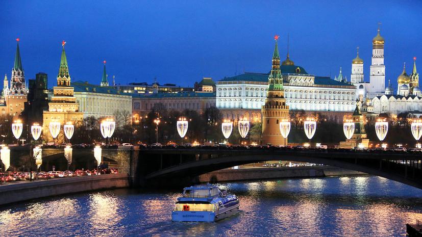 На позитиве: агентство Moody's улучшило прогноз по суверенному рейтингу России