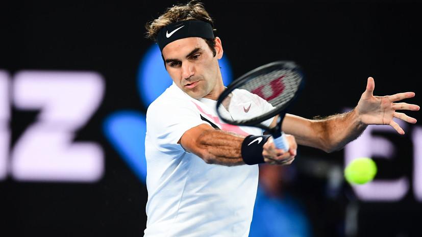 Федерер победил Хёна и вышел в финал Australian Open