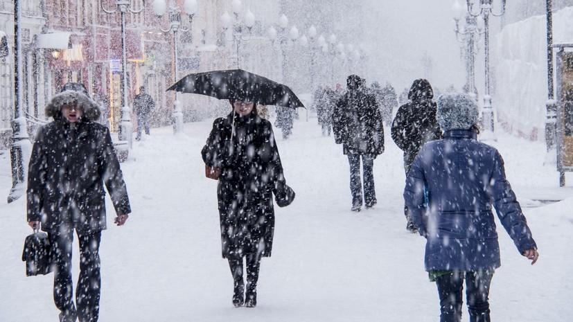 Синоптики предупредили о снегопадах на следующей неделе в Москве
