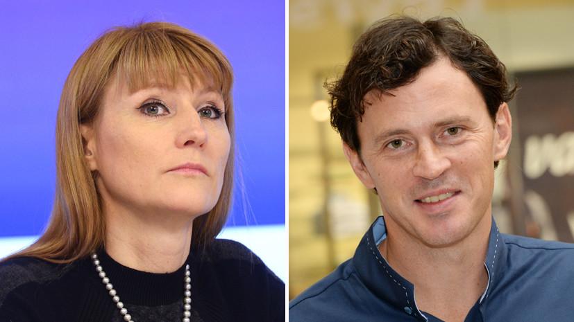Журова и Маринин прокомментировали решение МОК по допуску россиян к ОИ-2018